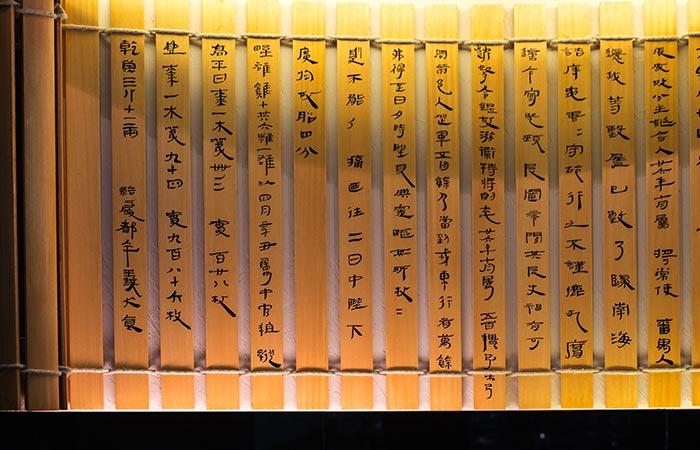 Jiandu Museum