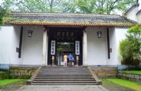 Yuelu Academy 4