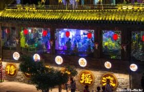 Zhangjiajie Tujia Customs Park.