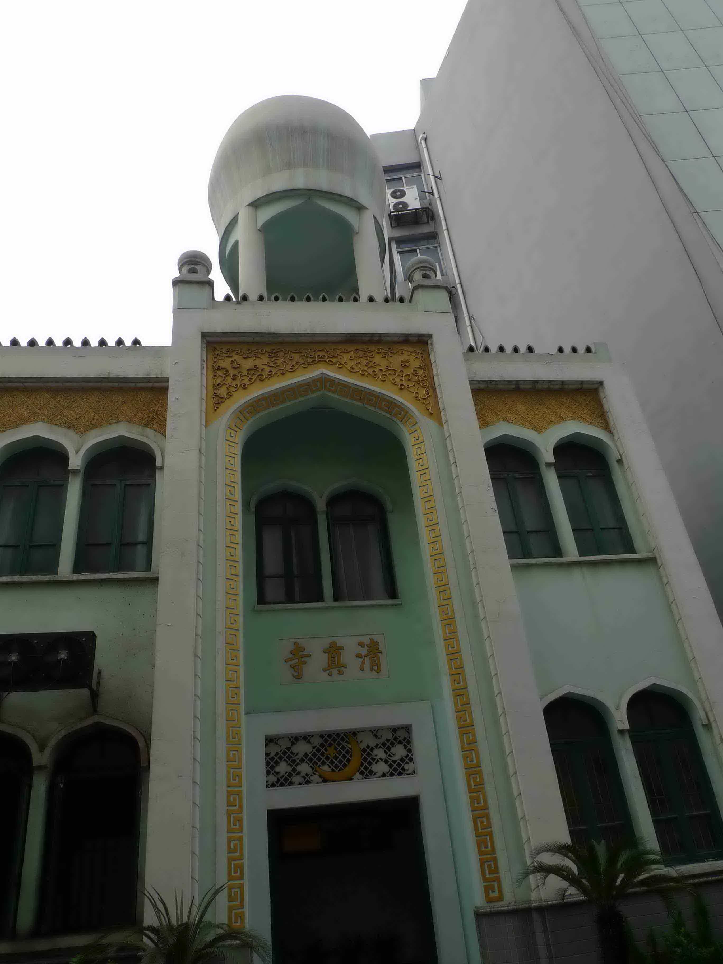 xining muslim personals Xining's best 100% free muslim dating site meet thousands of single muslims in xining with mingle2's free muslim personal ads and chat rooms our network of muslim men and women in xining is the perfect place to make muslim friends or find a muslim boyfriend or girlfriend in xining.