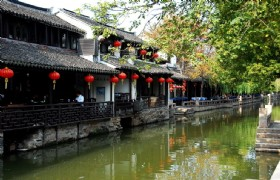Zhou Zhuang Water Town 1