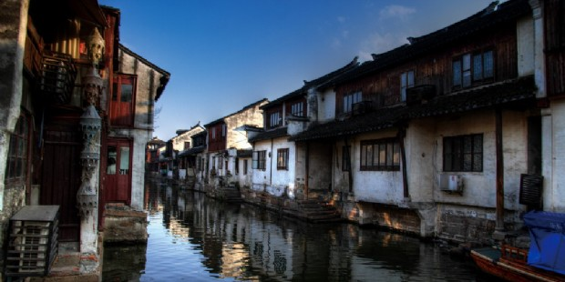 Zhouzhuang Water Village 1 Day Muslim Tour (From Shanghai)