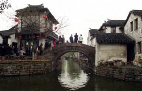 Zhou Zhuang Water Town 4