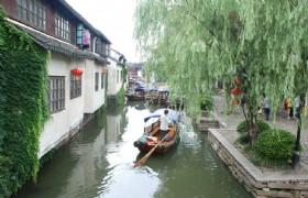 Zhou Zhuang Water Town 5