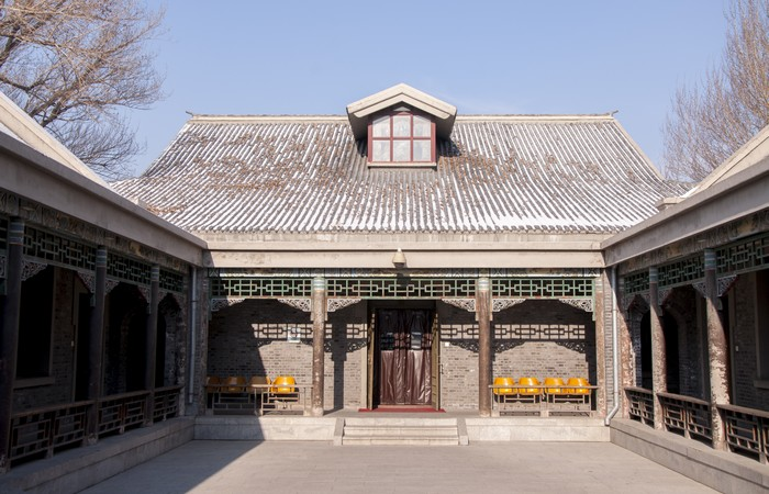 Puppet Emperor's Palace & Exhibition Hall