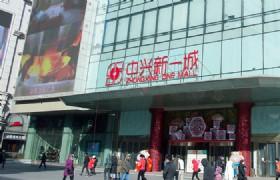 Manchurian Street