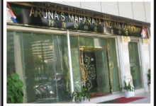 Aruna Indian Curry & Cafe House