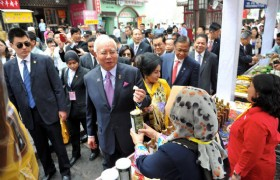 Malaysia Prime Minister Beijing and Xian 7 Days Tour