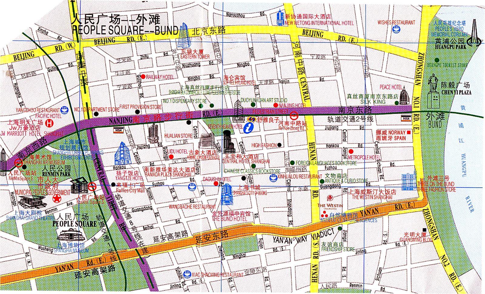 10 Best Hotels Near Nanjing Lu (Nanjing Road) - TripAdvisor