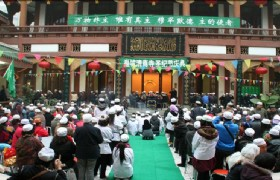 Chengdu and Dujiangyan 5 Days Muslim Tour