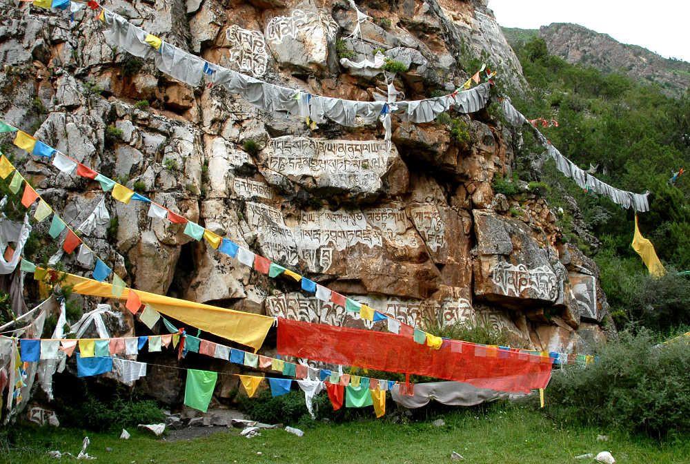 Lebagou Rock Painting