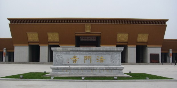 Xian One Day Tour of Famen Temple and Qianling Mausoleum