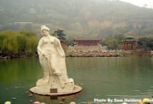 Shaanxi Xian Huaqing Pool