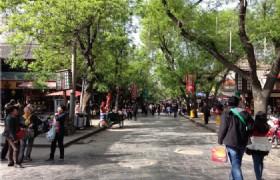 Muslim Street in Xian