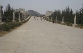 Qian Ling Tomb
