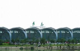 Qingdao international airport
