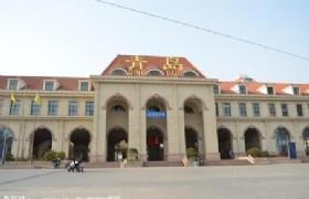 Qingdao station