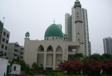 Shanghai Pudong Mosque 1