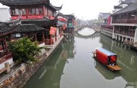 Shanghai 4 Days Muslim Tour