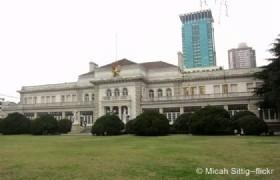 Shanghai Municipal Children's Place