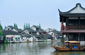 Shanghai Memories and Zhujiajiao Ancient Water Town 4 Days Tour