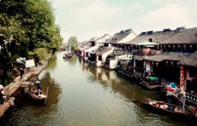 Shanghai Xitang Hangzhou Suzhou 5 Days Muslim tour