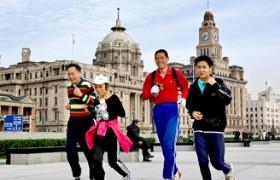Shanghai Essence 4 Days Muslim Tour