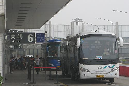 Site de rencontre shanghai