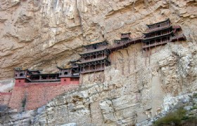 Datong Cultural 1 Day Tour