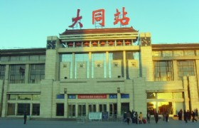 Datong to Pingyao by train No.K7807 (7:45AM - 2:39PM)