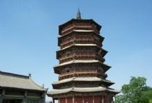 Wooden Pagoda 3