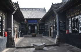 Depart from Pingyao
