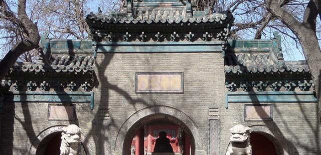Chunyang Palace