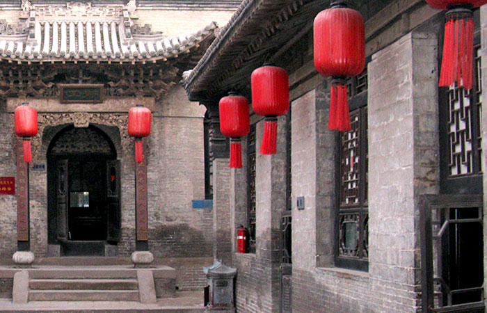 Qiao Family Courtyard