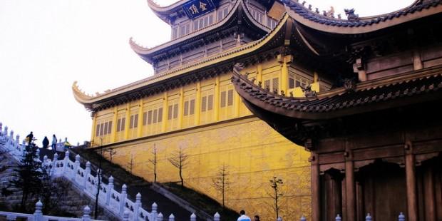 Essence Of Chengdu Leshan Mount And Emei Mount 5 Days Tour