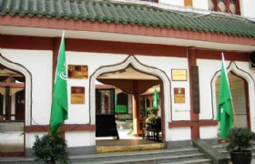 Chengdu Huangcheng Mosque