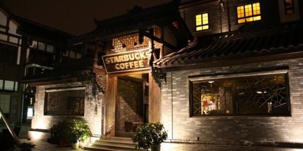 Kuan Zhai Alley