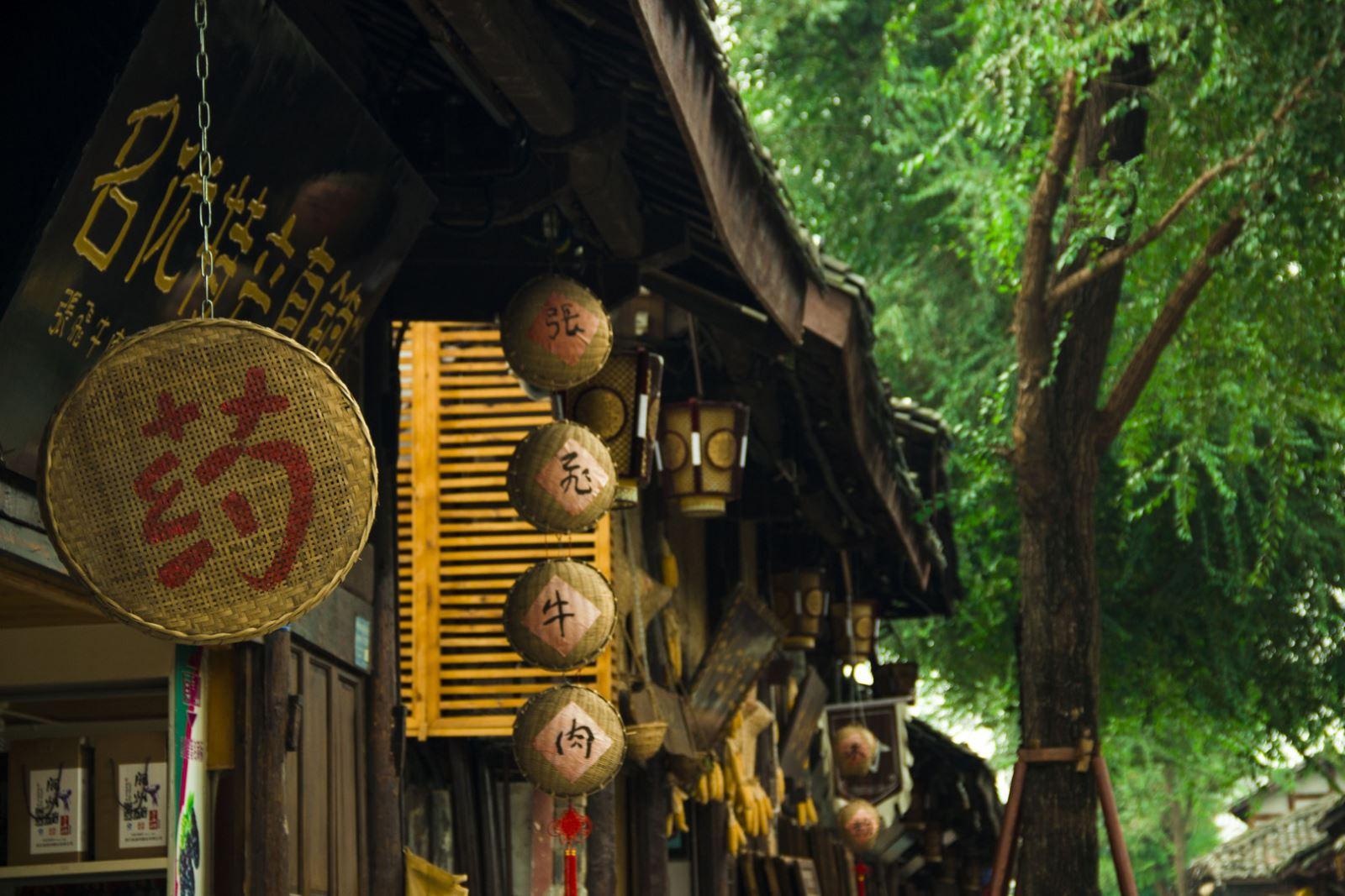 Langzhong Ancient City