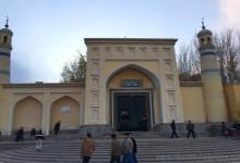 Kashgar Idkah Mosque