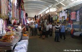 Urumqi International Bazaar