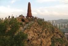 Zhenlong Pagoda