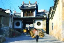 Zhang family garden