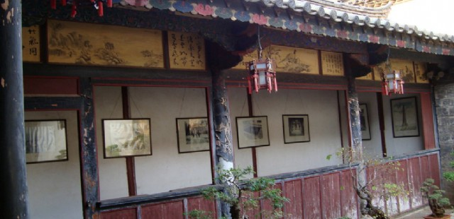 Zhu's Garden
