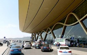 Kunming Changshui International Airport