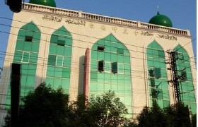 Kunming Chongde Mosque