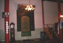 Kunming Jinniu Street Mosque