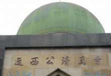Kunming Yixigong Mosque