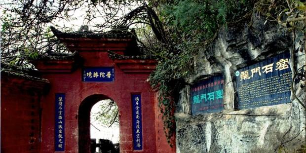The Dragon Gate on Xishan