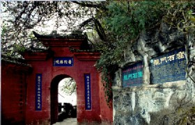 Kunming Birdwatching 3 Days Tour