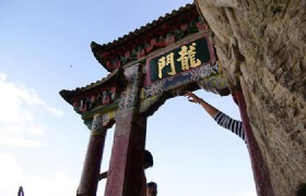 The Dragon Gate on Xishan